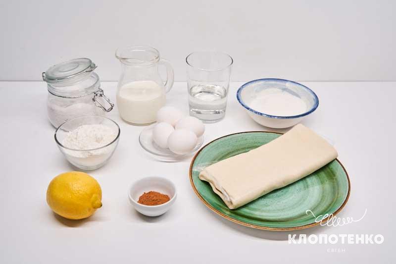 Подготовьте все ингредиенты для паштель да ната