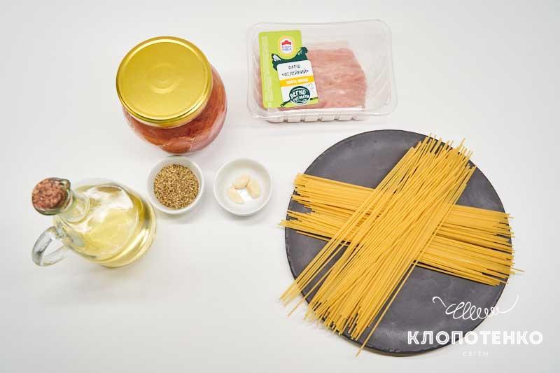 Подготовьте все ингредиенты для приготовления вкусной пасты