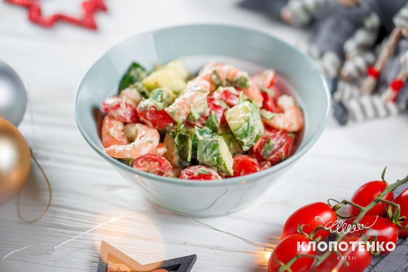 Салат с креветками и соусом винегрет