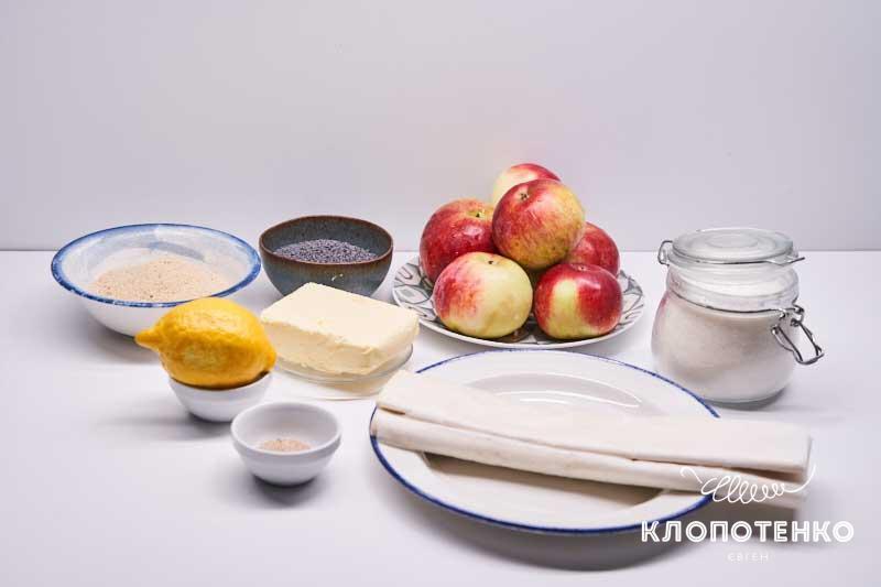 Подготовьте все ингредиенты для штруделя