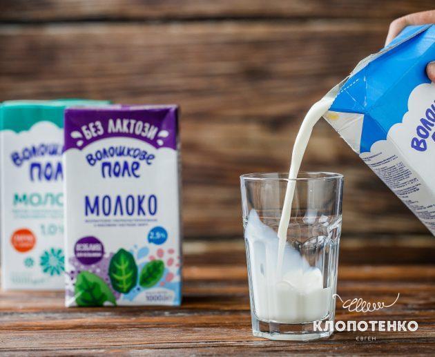 молоко волошкове поле