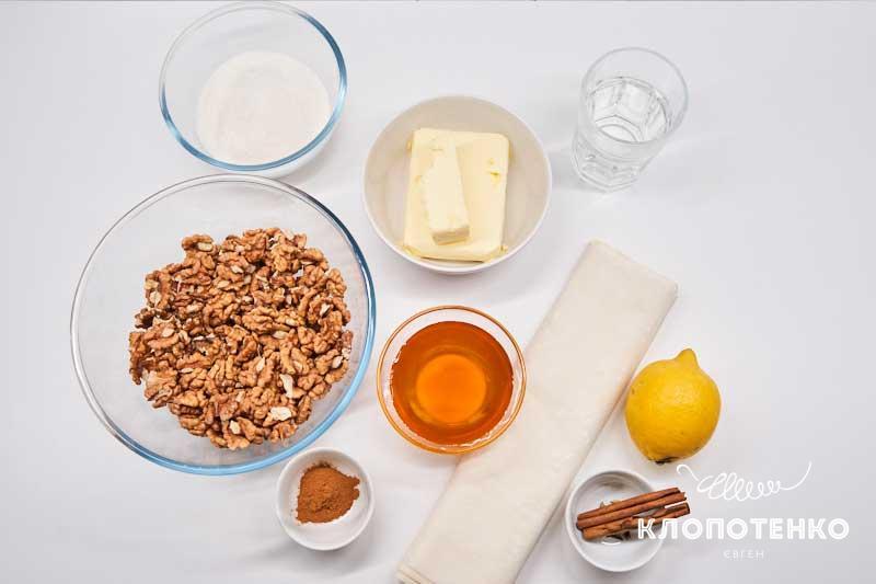 Подготовьте ингредиенты для пахлавы