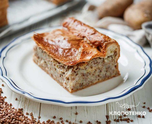 Яворовский пирог